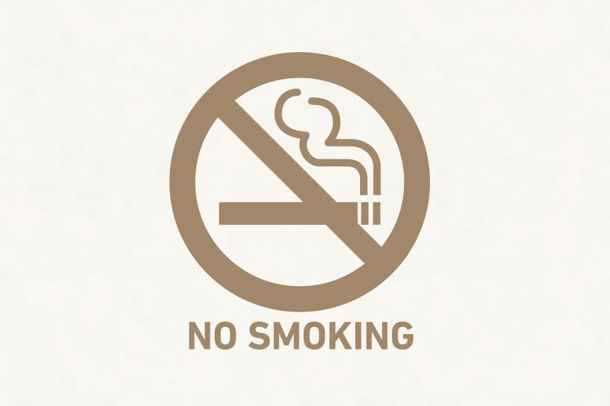 〈全館禁煙〉のお知らせ