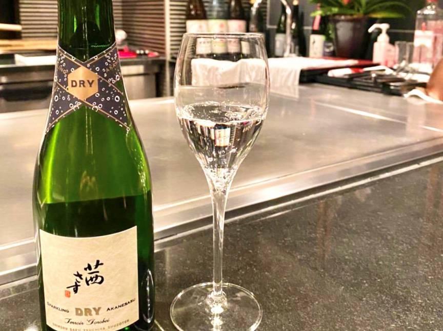 鉄板焼きダイニング「美庵」食前酒リニューアルのお知らせ
