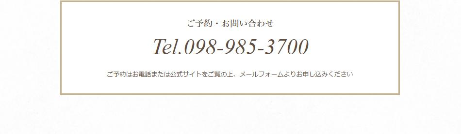 098-985-3700